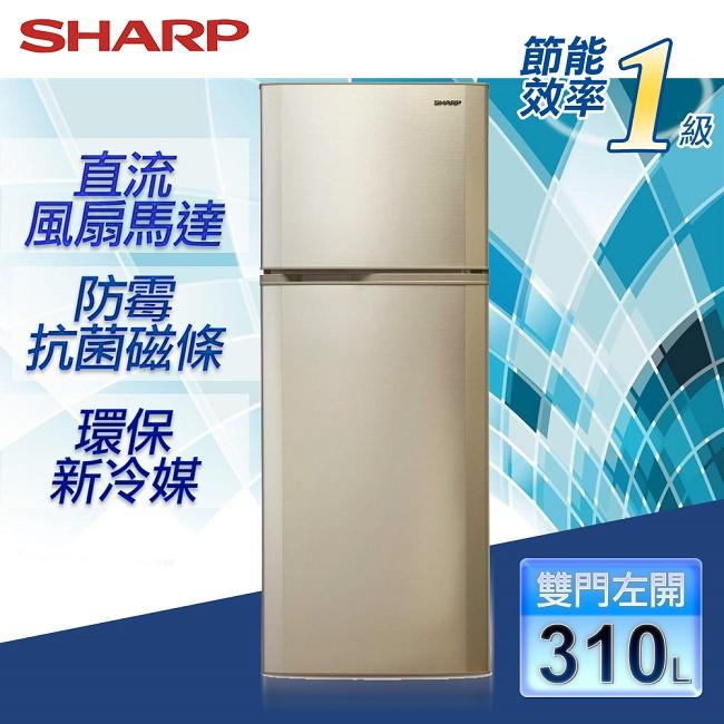 【SHARP夏普】310公升雙門左開式冰箱。雅緻銀/SJ-E31T-S