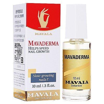 MAVALA 美華麗 瑞士指甲增長液 10ML ☆真愛香水★  另有防止咬甲液