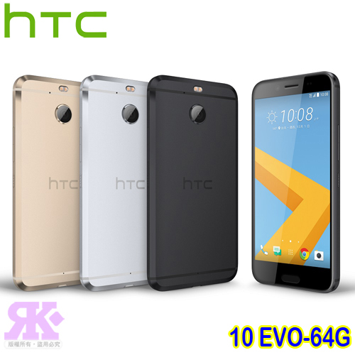 HTC 10 evo 5.5吋防水智慧機(3G/64G)-贈專用皮套+多國專利抗藍光鋼化玻璃保貼+手機/平板支架+韓版收納包