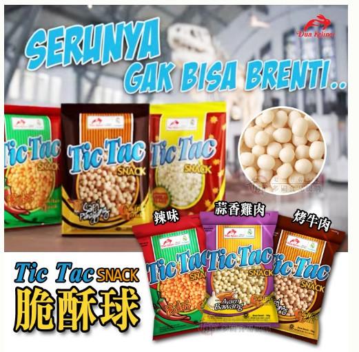 印尼Tic Tac SNACK脆酥球 團購新美食 大學生了沒節目推薦 [ID8995077602405]千御國際