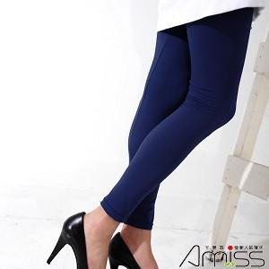Sigmamark *依瑪客* 亮面|| 九分質感內搭褲(鐵黑色.深藍)