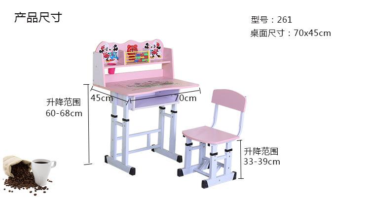 可調節高度兒童書桌椅(現貨+預購)
