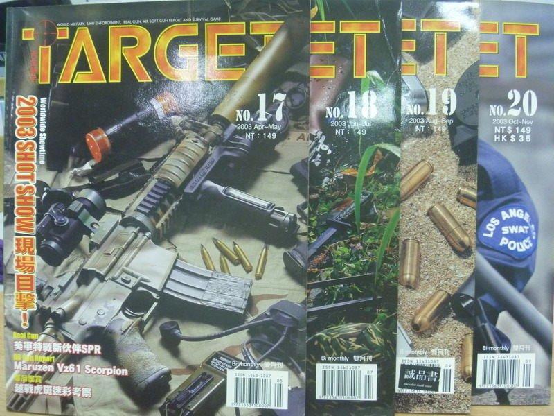 【書寶二手書T2/嗜好_YIK】TARGET天生射手_第17~20期間_4本合售_美軍特戰新夥伴SPR等