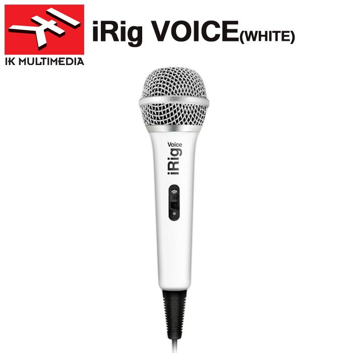 【非凡樂器】 IK Multimedia  iRig voice 【白色】原廠公司貨保固 行動裝置電容式麥克風