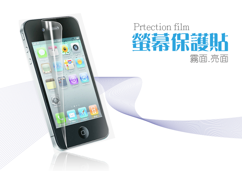 華碩 ASUS PadFone S PF500KL 手機專用 亮面 高透光 高清 靜電抗刮 螢幕保護貼
