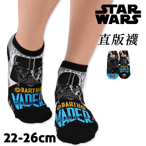 【esoxshop】星際大戰 直版襪 黑武士款 台灣製 STAR WARS