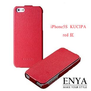 iPhone5S KUCIPA 超薄真皮荔枝紋 皮套 Enya恩雅(郵寄免運)