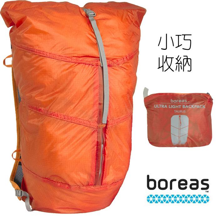 Boreas Taurus 20 可收納後背包/攻頂包/登山背包 BO0390A 流星橙 台北山水