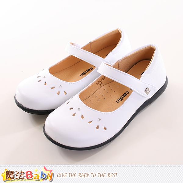 女學生皮鞋 皮爾卡登授權正版真皮內裡中小學生鞋 魔法Baby~sb2129