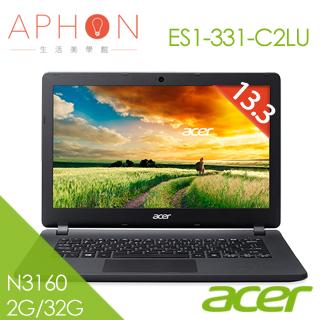 【Aphon生活美學館】acer  ES1-331-C2LU 13.3吋 筆電-送360度旋轉自拍棒