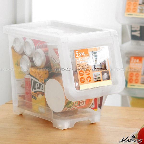 日本MAKINOU 收納櫃|立式收納箱-中-台灣製|16L掀蓋置物箱收納盒堆疊置物盒
