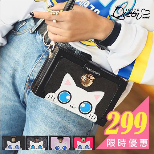 卡哇依貓咪定型斜背包/手機包.東京靚包.Change.【AZX23376】