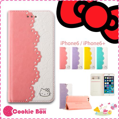 *餅乾盒子*正版 Kitty 凱蒂貓 儷人 手機皮套 iphone 6 6S plus 蕾絲 皮套 硬殼 側掀 可立式 四色