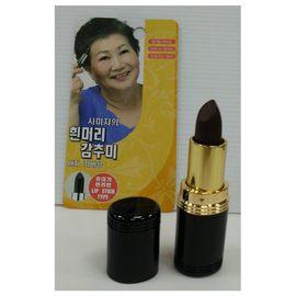 染髮筆-暫時性補染 (棕/黑)口紅造型 攜帶方便 隨時變裝