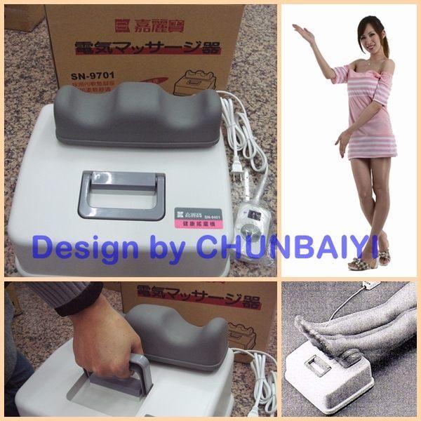 嘉麗寶SN9701 可提式 美體律動舒脊 搖擺機 美體/有氧健身/美腿-PU軟墊/台灣製造