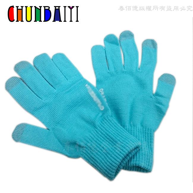 《鉑麗星》螢幕觸控保暖手套(1雙)觸控手套/禦寒手套/觸控功能/毛線手套/機能性手套/日本熱銷/電競手套