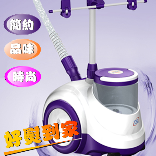《新潮流》直立式蒸氣掛燙機(TSL-121)/熨燙除皺/殺菌消毒/清潔除塵/熨斗