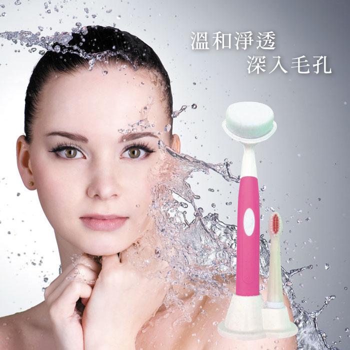 鉑麗星 3D高頻震動按摩防水洗臉機二合一款(1入)電動洗臉機+牙刷 洗臉刷 電動牙刷 洗臉儀 毛孔清潔 牙齒清潔