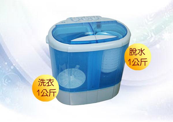 愛媽咪 迷你 洗衣機 雙槽 迷你柔洗機 1kg-大河生活 個人 迷你洗衣機 不佔空間 TV熱銷