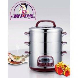 寶貝媽多功能蒸煮鍋 TOP-30E (1入) 蒸籠 蒸煮 料理鍋 燉鍋 火鍋 電鍋 湯鍋