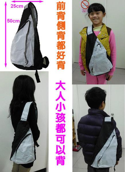 實用 斜肩包*1個 簡單 輕巧 斜肩 背包 出清大拍賣 限30個