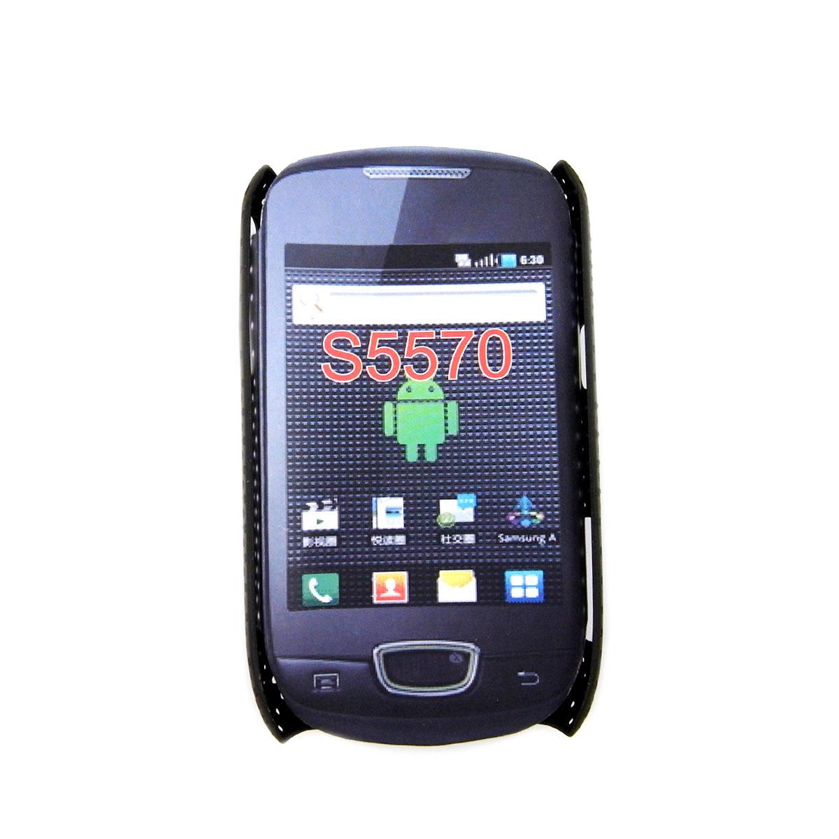 三星Samsung S5570 超輕巧網殼