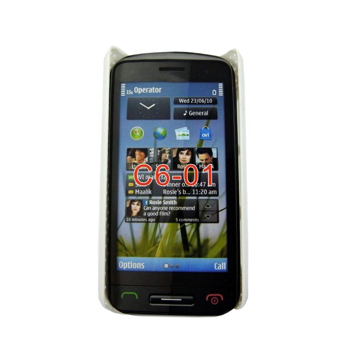 Nokia C6-01 超輕巧網殼