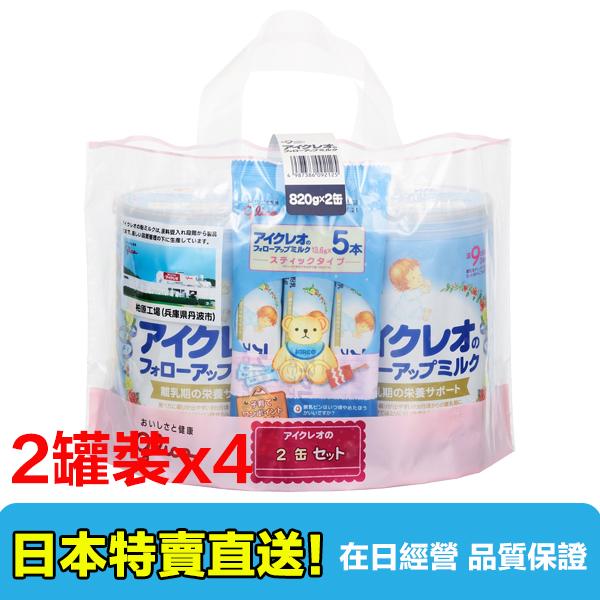 【海洋傳奇】日本船運直送到府~代購日本固力果GLICO二階奶粉~一箱8罐(加送奶粉條)