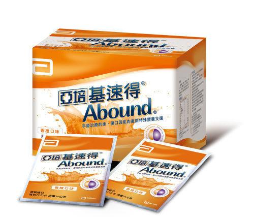 【亞培】Abound 基速得 (14包 / 盒)