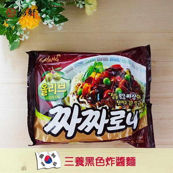 《加軒》韓國三養黑色炸醬麵