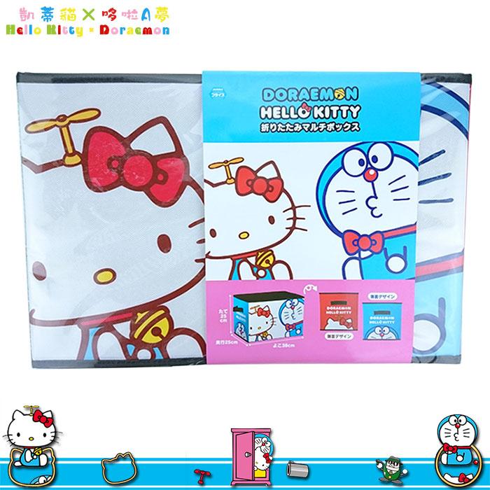 大田倉 日本進口正版 HELLO KITTY凱蒂貓 哆啦A夢小叮噹 多功能 折疊 收納箱 景品 1602010006