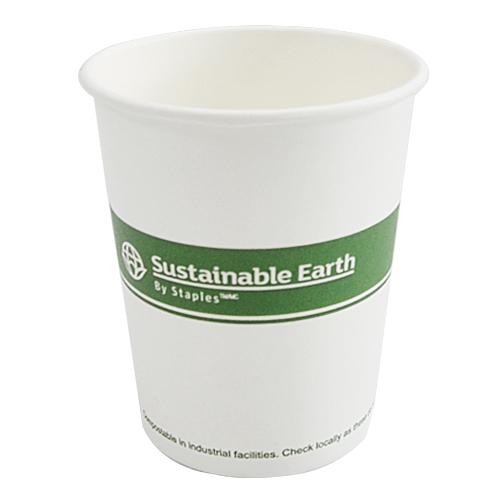 【紙杯】環保熱飲厚紙杯 8盎司 (50個入)-250CC