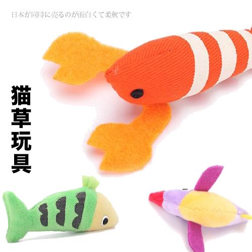 【小樂寵】Kojima 龍蝦/小鳥/飛魚猫草玩具