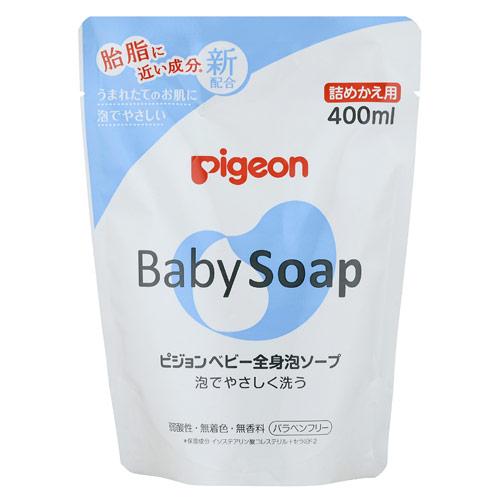 Pigeon貝親 - 嬰兒泡沫沐浴乳補充包 400ml