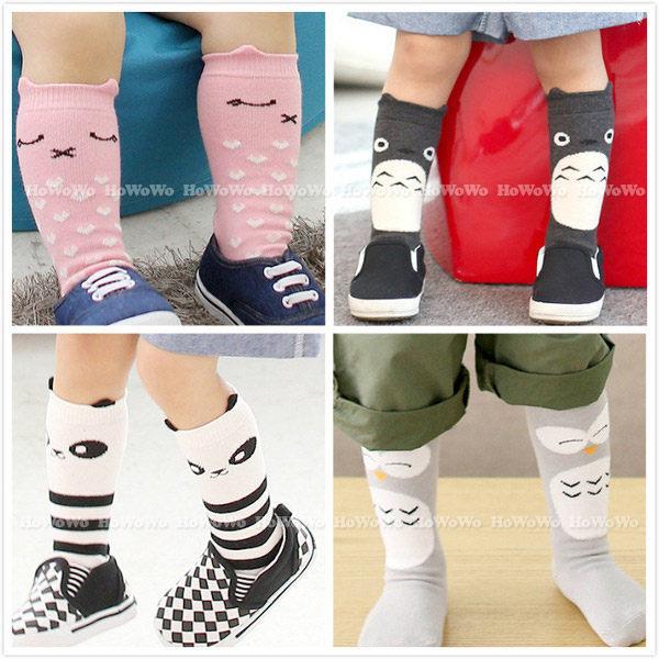 童襪 寶寶襪 卡通立體耳朵中筒襪 嬰兒襪 0-4歲 CA1763