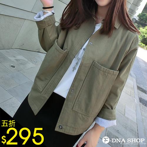 F-DNA★街頭百搭大口袋長袖夾克外套(軍綠)【ESV1767】