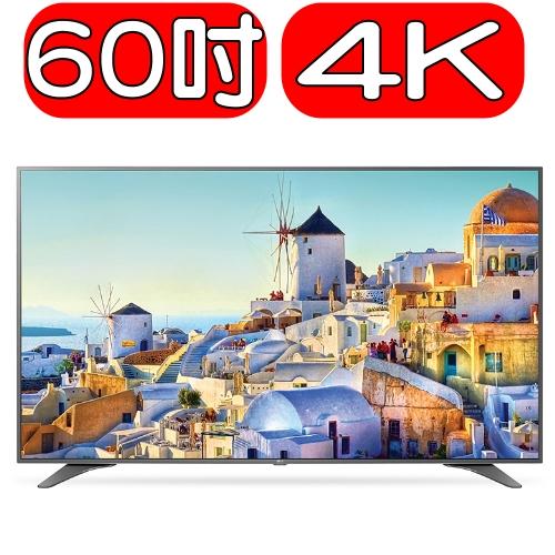 《結帳打95折》LG樂金【60UH615T】電視《60吋》