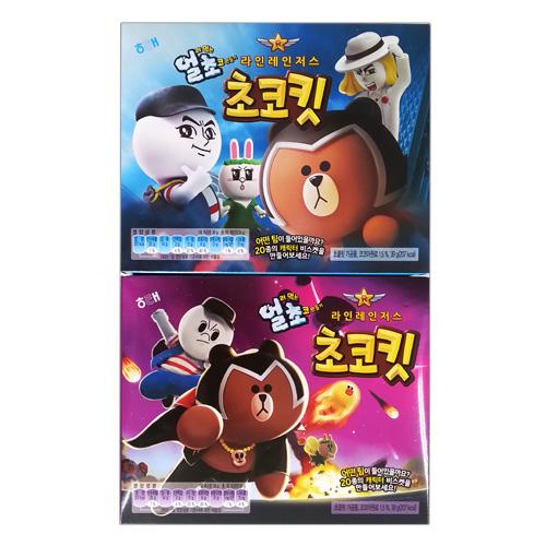 有樂町進口食品 韓流來襲 海太 LINE銀河特攻隊巧克力DIY 動手作 手做 兔兔 熊大 饅頭人  K55 8801019206641