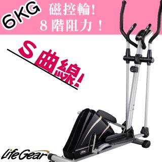 【來福嘉 LifeGear】93390 歐風6KG飛輪磁控橢圓機