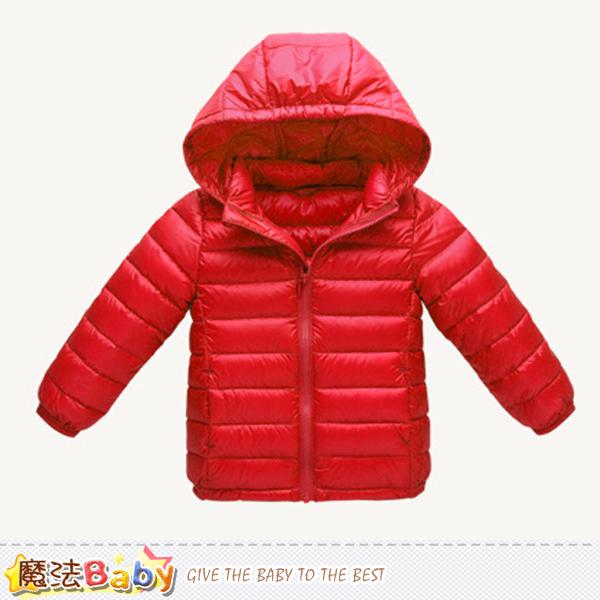 羽絨外套 兒童輕量極保暖90%羽絨外套 魔法Baby~k60322