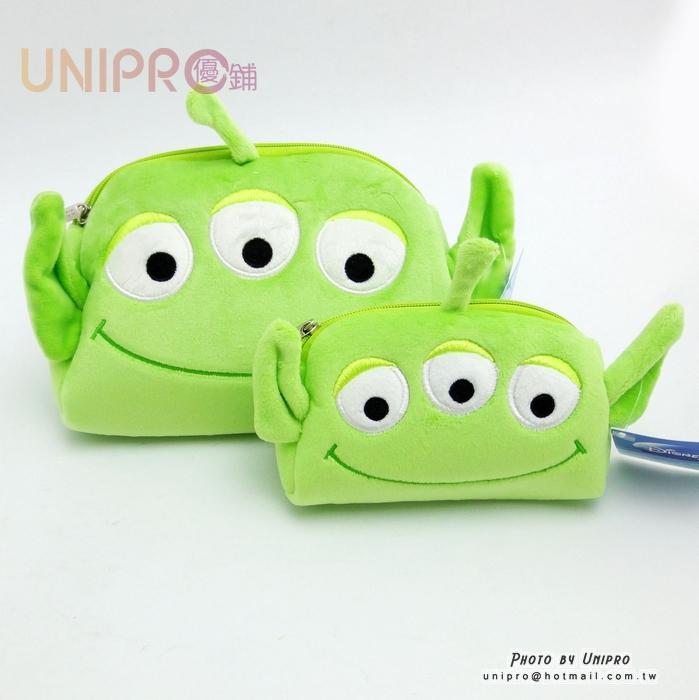 【UNIPRO】迪士尼 三眼怪 Alien 頭型 絨毛化妝包 筆袋 收納包 零錢包 正版授權 玩具總動員