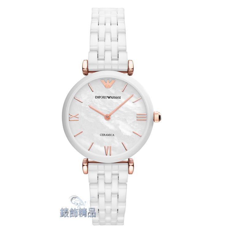 【錶飾精品】ARMANI錶 亞曼尼 時尚薄型陶瓷女錶-珍珠貝面 玫金時標 AR1486 全新原廠正品 情人禮物
