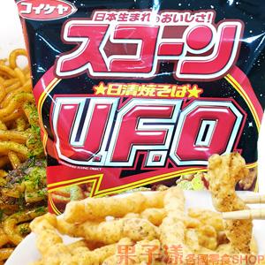 日本 湖池屋 UFO日式炒麵風味玉米餅 [JP510]