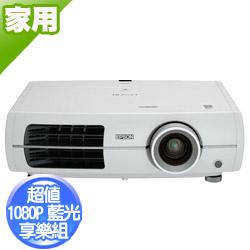 【福利出清】靜態展示品  EPSON 液晶投影機 EH-TW3600 (公司貨) 享有原廠保固