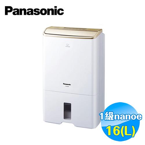 國際 Panasonic 16L nanoe 智慧 清淨 除濕機 F-Y32CXW
