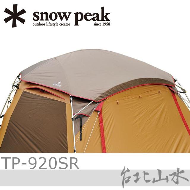 Snow Peak TP-920SR 紗網客廳帳-頂布/客廳帳頂布/TP-920.TP-920R專用/日本雪峰