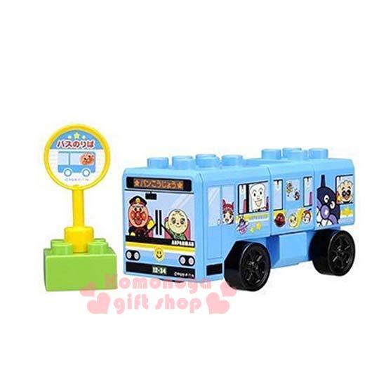 〔小禮堂〕麵包超人 公車站積木玩具《藍.朋友.站牌》適合3歲以上兒童