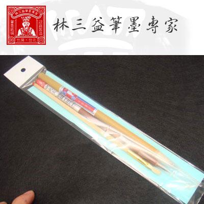 林三益筆墨專家 Art-7078 美工用筆組 / 組