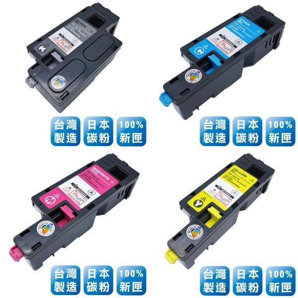 *╯新風尚潮流╭* 傳揚 Fuji Xerox DP CM205b CM215 台製日本巴川相容碳粉匣 CP105