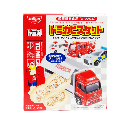 ★衛立兒生活館★日本 日清食品 TOMICA 汽車餅乾(小汽車模型! 隨機出貨)